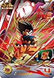 スーパードラゴンボールヒーローズ BM6- MCP4 孫悟天 CP