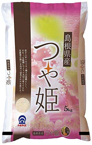 【精米】 島根県産 白米 つや姫 5kg 令和2年産