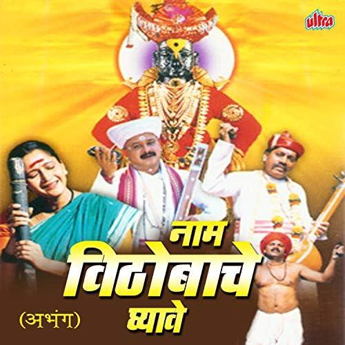 Vidya Karalgikar, Nilesh Moharir, Anand Sawant, Madhuri Karmarkar & Achyut Thakur