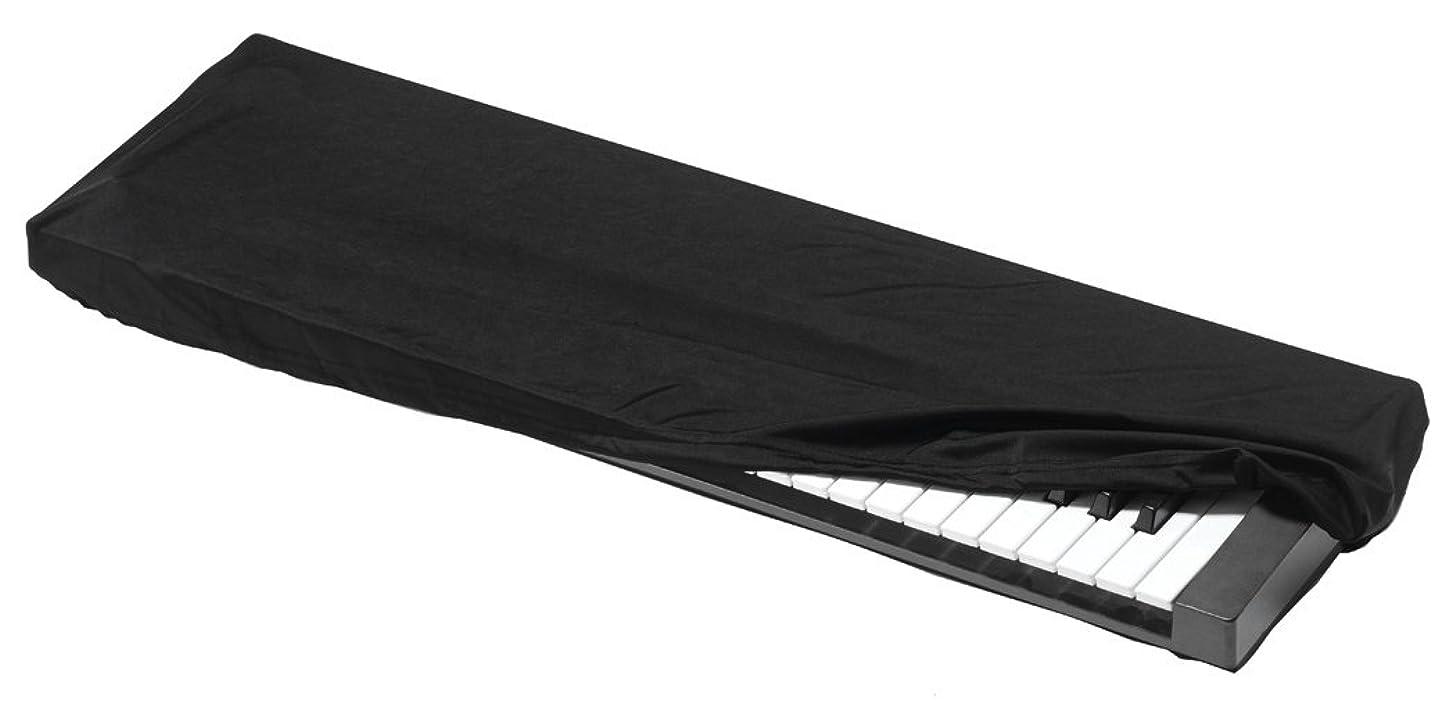 Kaces Stretchy Keyboard Dust Cover-Large (76-88 Key) (KKCLG)