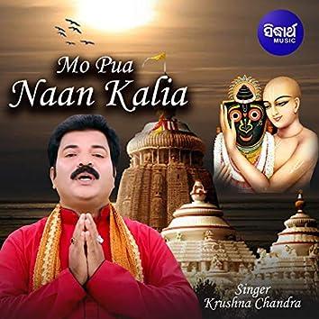 Mo Pua Naan Kalia