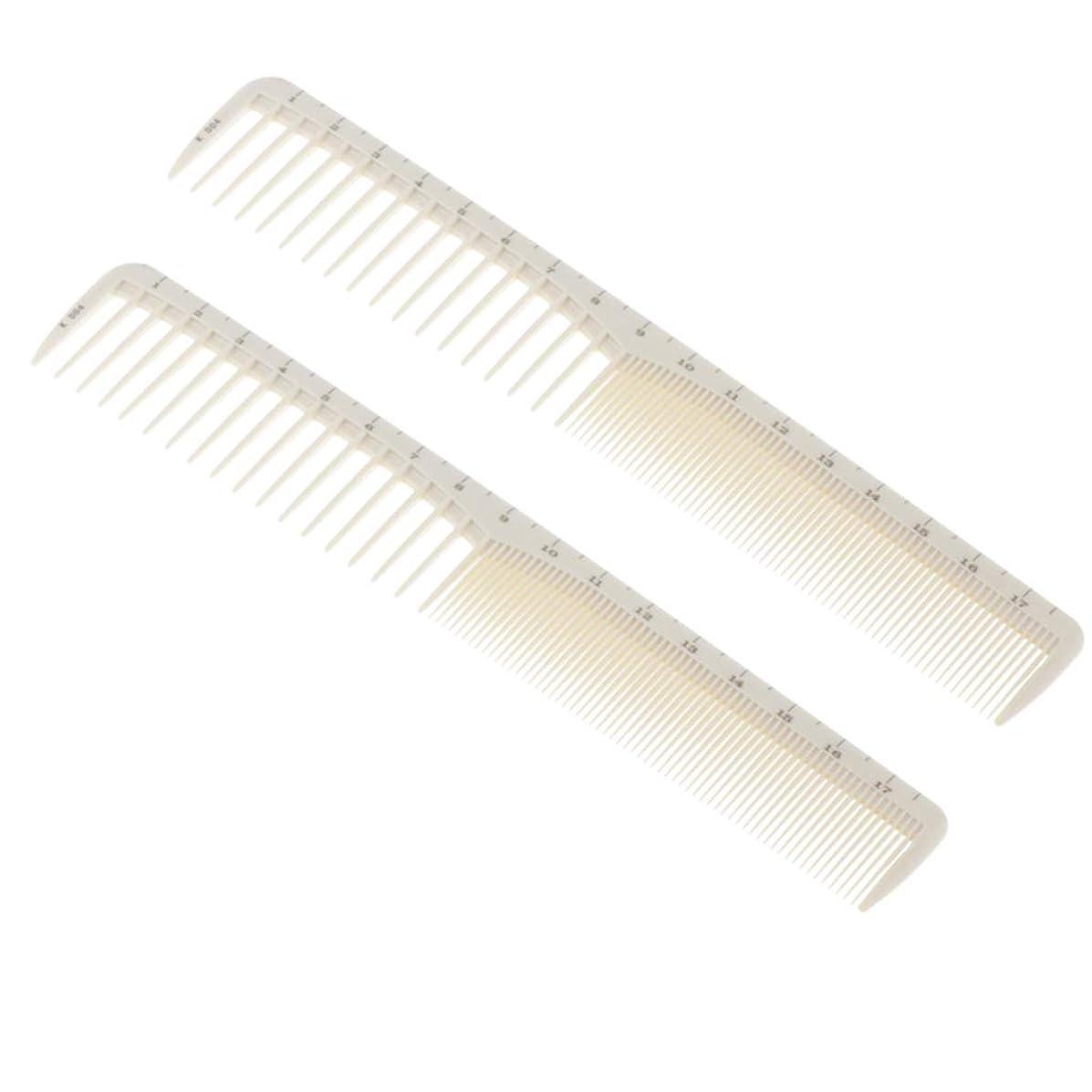 逆説カート扱うSM SunniMix ヘアダイコーム ヘアブラシ 櫛 スケール付き 両用 ヘアカット 低静電気 頭皮マッサージブラシ 2本