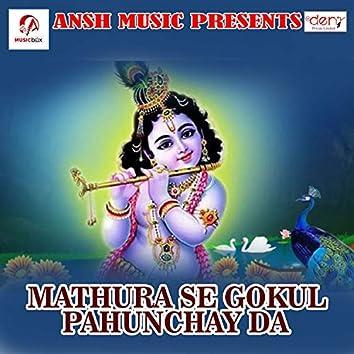 Mathura Se Gokul Pahunchay Da