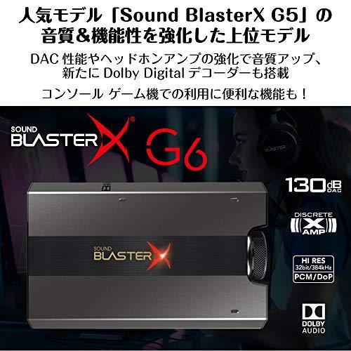 Creative『SoundBlasterXG6(SBX-G6)』