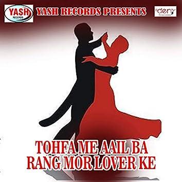 Tohfa Me Aail Ba Rang Mor Lover Ke