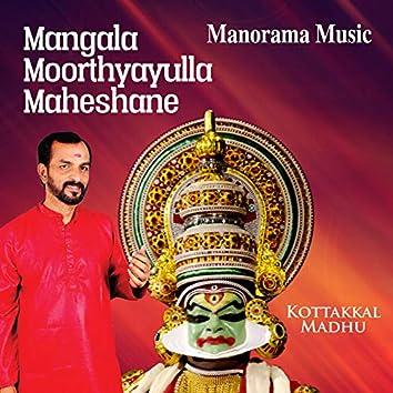 """Mangala Moorthi from """"Kadhakali Padhangal, Vol. 1"""""""