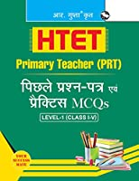 HTET Primary Teacher (PRT) Previous Years' Papers & Practice MCQs (Level-1) (Class I-V)