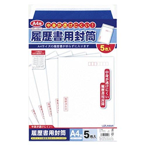 菅公工業 履歴書用封筒 A4用 フ100 00015213