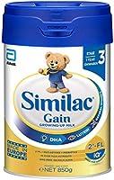 Abbott Similac Gain 2'-FL Stage 3 Toddler Milk Formula, 1 year onwards, 850g