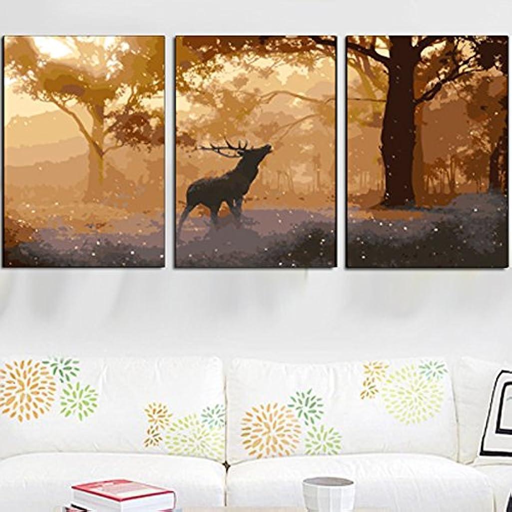 MADE4U [ 3 Pieces Split Series Forest Deer 1 ] [ 20