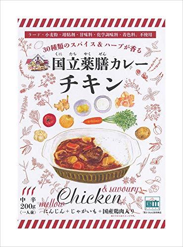 国立薬膳カレー チキン200g ×10個