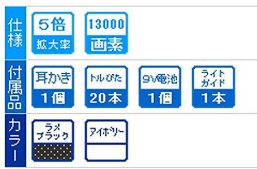 【一年保証】イヤスコープ13000画素Rアイボリー+ルンルンカラー綿棒セット!コデン