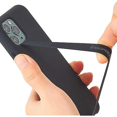 Sinjimoru 伸びるスマホストラップ、 iPhone, Android スマホケース対応シリコンフィンガーホルダー、薄型ワイヤレス充電対応スマホホルダー、片手操作、落下防止スマホベルトグリップ。Sinji Loop ブラック