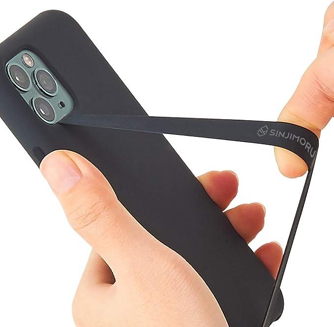 2029 opinioni per Sinjimoru- Cinturino Elastico in Silicone per Telefono, Sottile, per iPhone,