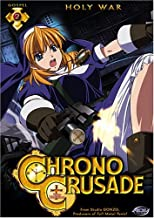 Chrono Crusade: Holy War - Volume 2