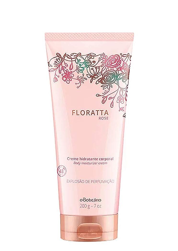 チャンピオンシップ精査するあえぎオ?ボチカリオ スキンクリーム フロラッタ ローズ boticario FLORATTA ROSE CREAM HIDRATANTE 200g
