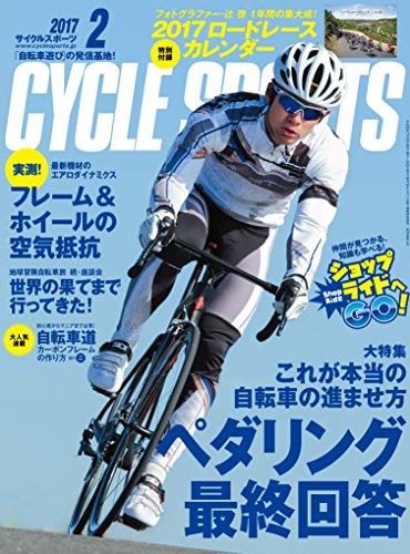 CYCLE SPORTS(サイクルスポーツ)2017年2月号