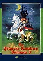 La Princesa Caballero 8 / [DVD]