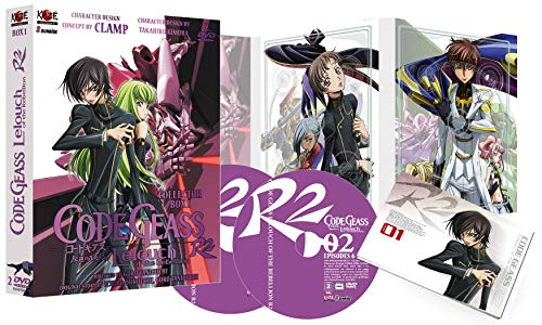 Code Geass Lelouch of The Rebellion R2-Coffret 1/3 (Saison 2) [Édition Collector]