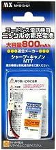 シャープコードレスホン子機用充電池【M-003同等品】 大容量800mAh