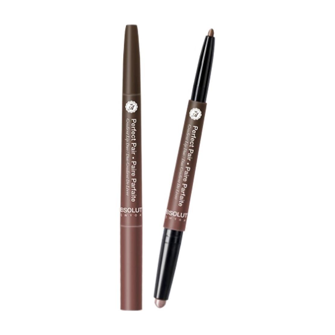 消すブルジョンチャンピオンシップ(3 Pack) ABSOLUTE Perfect Pair Lip Duo - Malted Chai (並行輸入品)