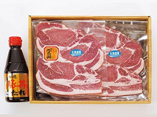 北斗ポーク・豚丼セット(豚ロース3枚(120g)×5、豚丼のタレ) 北海道産 【出荷元:北海道四季工房】