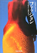 Kyoto Costume Institute collection from -18 to modern century fashion (2002) ISBN: 4887831250 [Japanese Import]