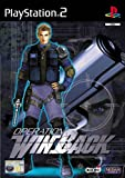 Operation Winback (PS2) by Midas Interactive