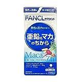 ファンケル 亜鉛&マカのちから 20日分 (40粒) サプリメント FANCL