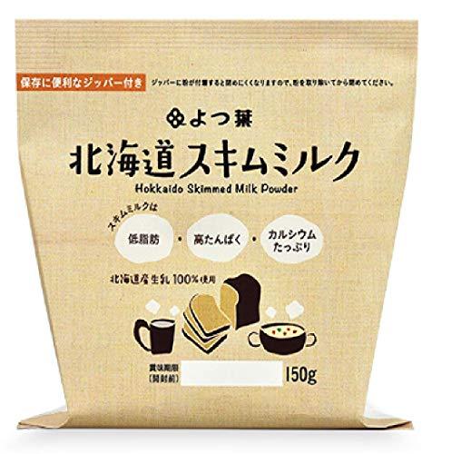 よつ葉乳業『よつ葉北海道スキムミルク』