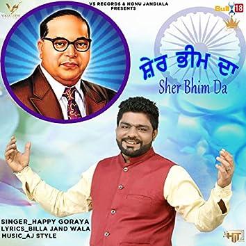 Sher Bhim Da
