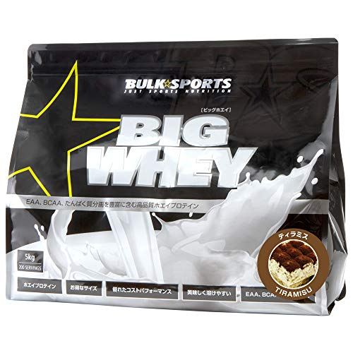 ボディプラスインターナショナル バルクスポーツ プロテイン ビッグホエイ 5kg ティラミス