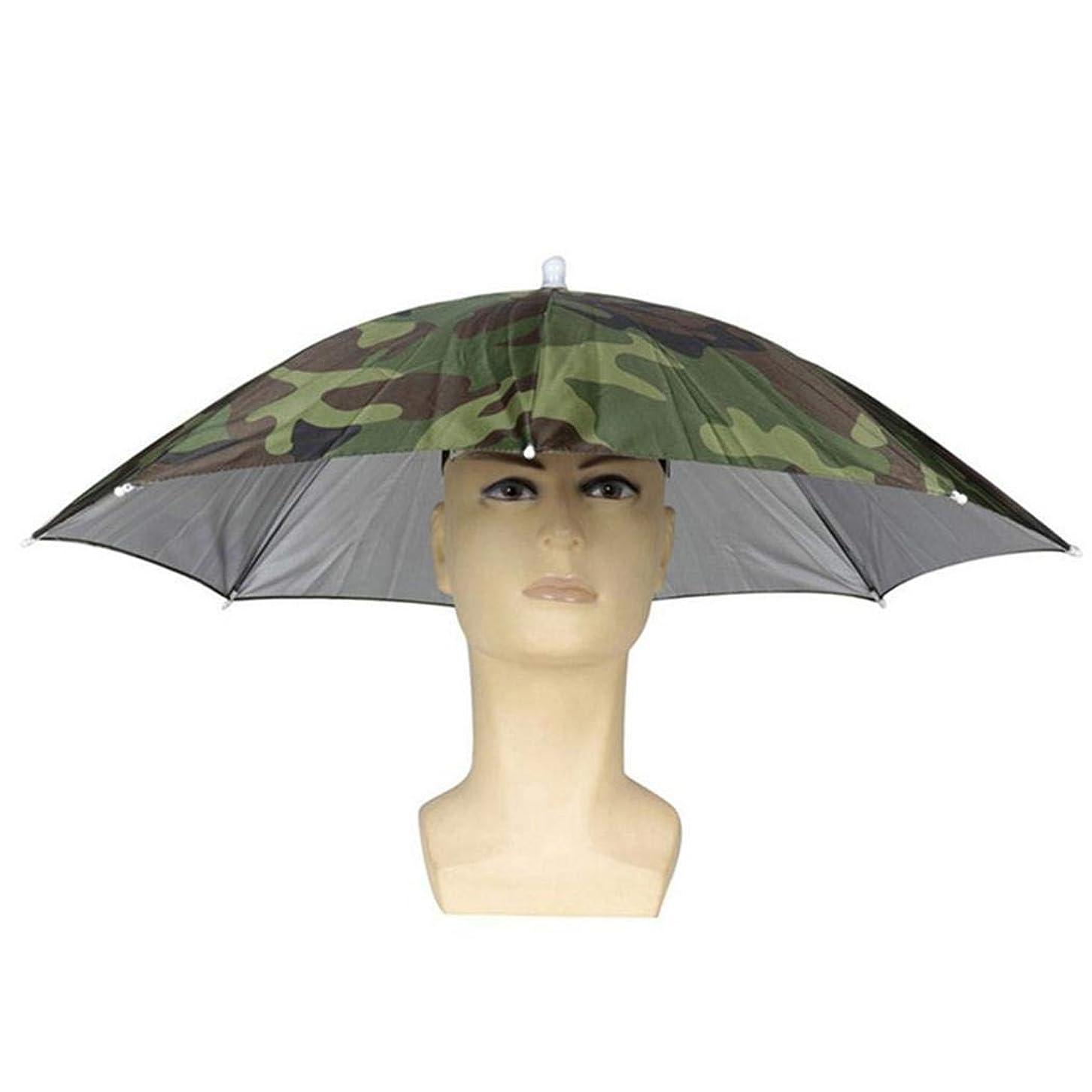 骨喉頭決定するAnkidz カモフラージュ 伸縮バンド 釣り用ヘッドウェア 傘 帽子 ゴルフ傘