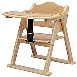 ベビーチェア テーブル付き 木製椅子 ローチェア 折りたたみ 安全ベルト付き 幅44×奥行52×高さ51.7cm ナチュラル