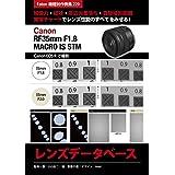 Canon RF35mm F1.8 MACRO IS STM レンズデータベース: Foton機種別作例集229 解像力・ぼけ・周辺光量落ち・最短撮影距離 実写チャートでレンズ性能のすべてをみせる! Canon EOS Rで撮影で撮影