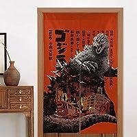 のれん 目隠し ロング 暖簾 怪獣王 ゴジラ Godzilla 和風のれん 86 x 143cm おしゃれ 間仕切りカーテン 遮光のれん シェードカーテン つっぱりカーテン 出入り口 キッチン 断熱防寒 飾り物 洋室 和室 飲食店 部屋飾り