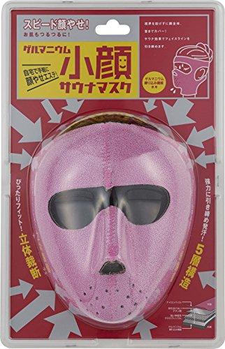 コジット『ゲルマニウム小顔サウナマスク』