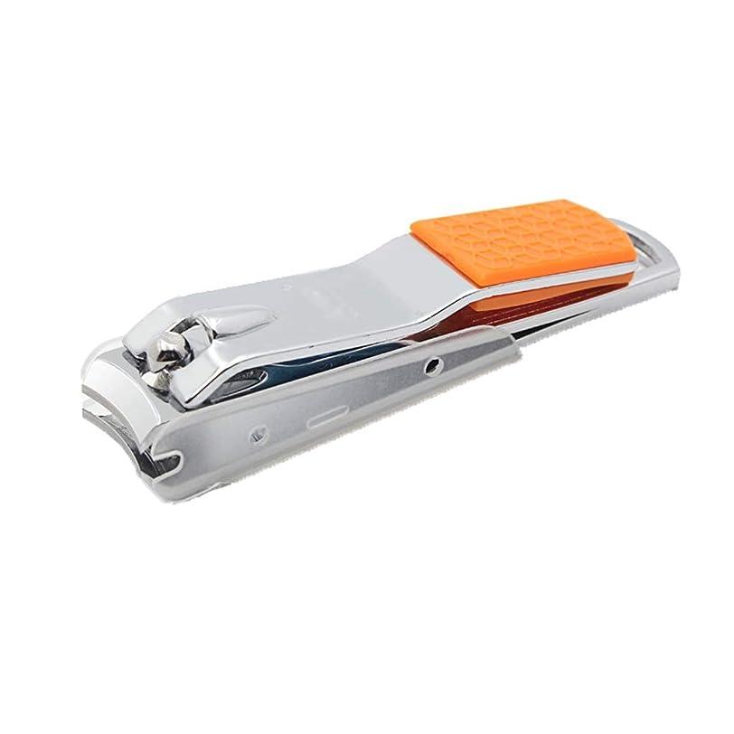 大惨事楽な対応するネイルファイルとネイルクリッパープロフェッショナルネイルクリッパーステンレス鋼キューティクルネイルクリッパー品質ネイルクリッパー (Color : A)