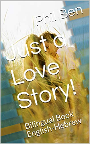 Just a Love Story! סתם סיפור אהבה: (with Audio Files) Bilingual Book Hebrew-English (English Edition)