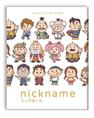 フローリッシュゲームズ『ニックネーム』