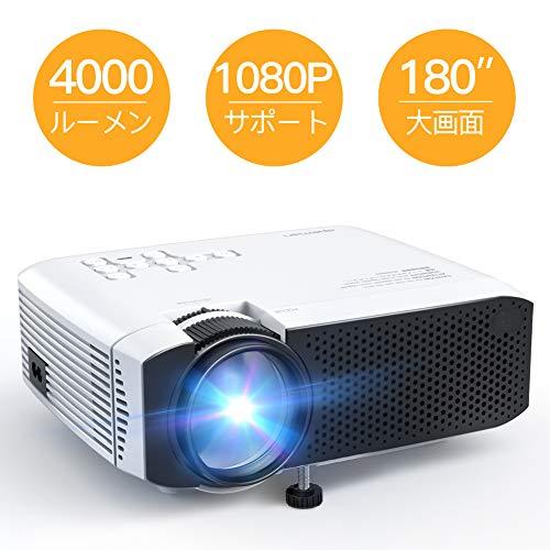 APEMAN 小型 プロジェクター LED 4000lm 1920×1080最大解像度 内蔵スピーカー* 2 LCD 台形補正 HDMI/USB/VGA/TF/AV/対応 スマホ/パソコン/タブレット/ゲーム機/DVDプレイヤー/USB接続可 HDMI/AVケーブル付属 日本語取説