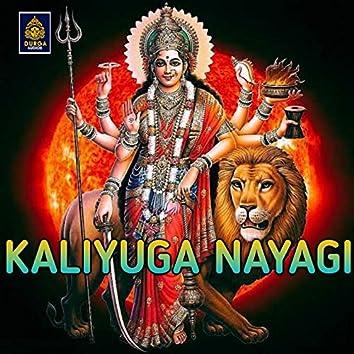 Kaliyuga Nayagi