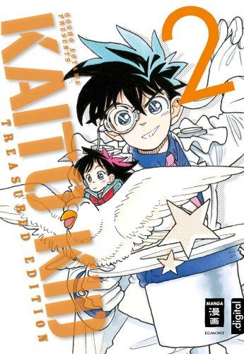 Kaito Kid Treasured Edition 02 (German Edition)