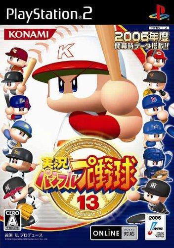 Jikkyou Powerful Pro Yakyuu 13