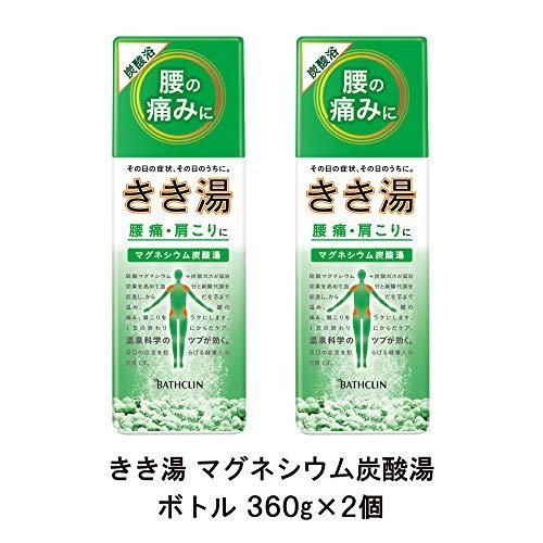 【Amazon.co.jp限定】きき湯【医薬部外品】マグネシウム炭酸湯入浴剤カボスの香り360g×2個+日本の名湯1包付