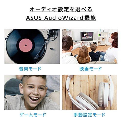 ASUS(エイスース)『DesignoCurveMX34VQ』