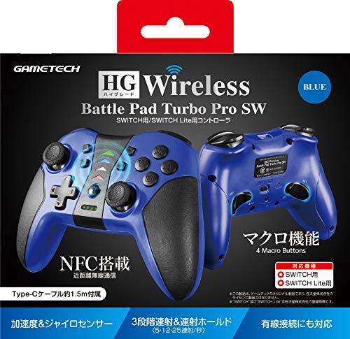 ニンテンドースイッチ用無線コントローラ『HG ワイヤレスバトルパッドターボProSW(ブルー)』 - Switch