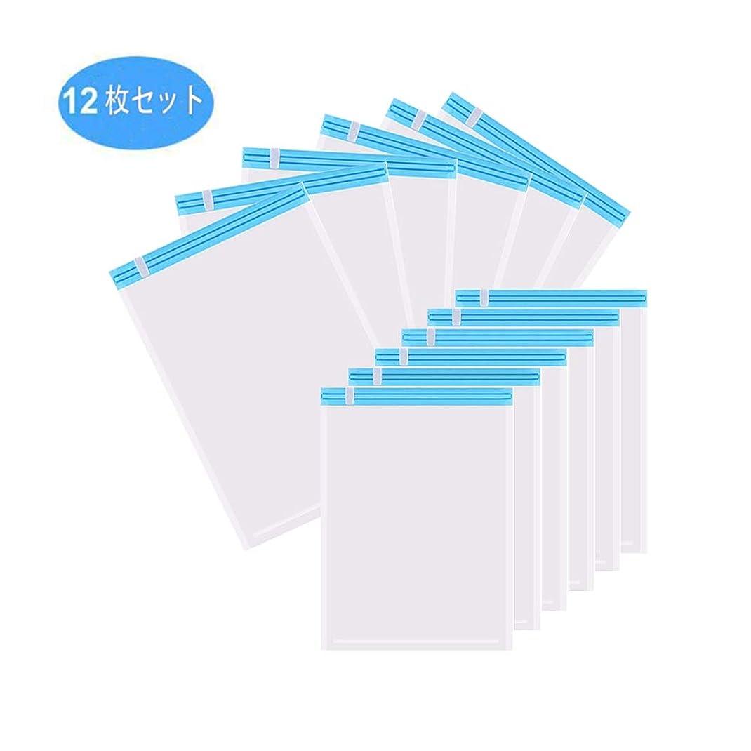 季節次スピーチGQC 圧縮袋 衣類 圧縮袋 12枚セット手巻き 掃除機不要 防塵防湿 防虫防カビ 繰り返し使用出来 衣替え収納/旅行/引越し/出張/家庭 Mサイズ(60*40cm*6) Sサイズ(50*35cm*6)