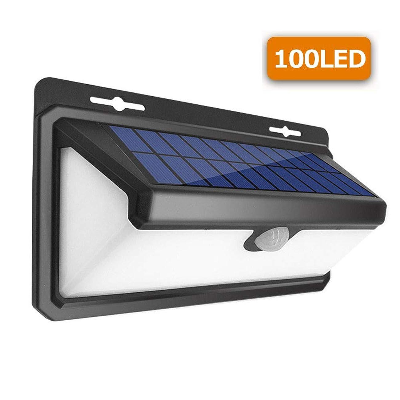 嫌な抽選成功ソーラーライト 人感センサー IP65防水 2200mAh電池内蔵 太陽光発電 夜間自動点灯  日本語の取説書(100LED)