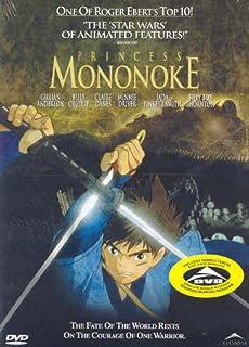 Princess Mononoke / Princesse Mononoké (Bilingual) (B000065K6N) | Amazon price tracker / tracking, Amazon price history charts, Amazon price watches, Amazon price drop alerts